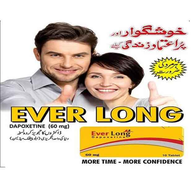 everlong-tablets in Pakistan
