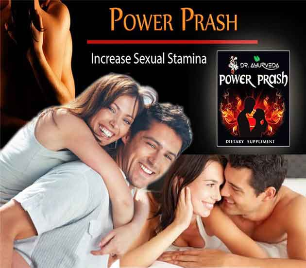 Power Prash
